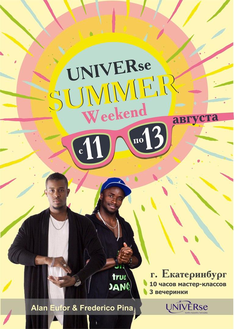 Фестиваль: UNIVERSE SUMMER WEEKEND