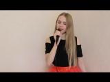 Диана Малахова - Блюз (Cover Анжелика Варум)