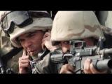 Поколение убийц. Перестрелка морских пехотинцев с иракцами у моста