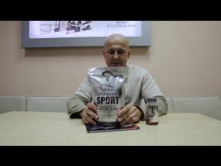 Спортивное питание Протеиновый шейк, коктейль компании Сибирское здоровье