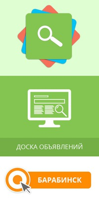 Регистрация в каталогах Барабинск скачать бесплатно - xrumer 2.9 полная версия