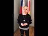 Катя Лель в поддержку Сослана Канукова!