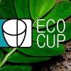 """Ecocup Фестиваль """"зеленого"""" доккино"""