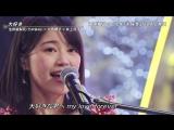Daisuki - Sakurako Ohara + Sonoko Inoue +Erika Ikuta(Nogizaka46) (FNS Kayousai 2016.12.14)