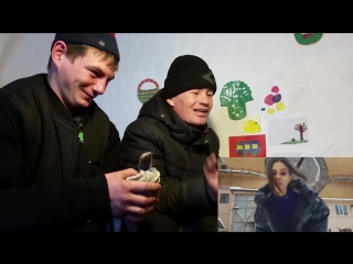 Реакция ДЕРЕВЕНСКИХ ПАРНЕЙ на: TATARKA - АЛТЫН // ALTYN