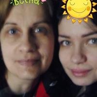 Катюша Ямскова