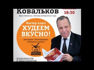 13 сентября в Нижнем Алексей Ковальков