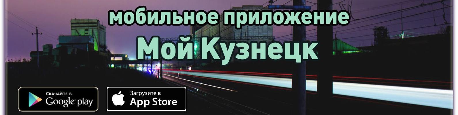 Вулкан играть на телефон Никольск поставить приложение Игровое казино вулкан Астрахань установить