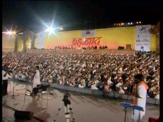 Большой Оркестр - 1094 Ситар. Индия