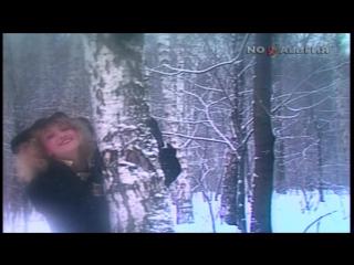 Электроклуб - Ворожея/страница