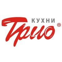 trio_kuhni