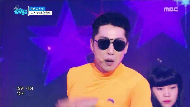 Son Heun Su - 3Minutes DISCO @ Music Core 160813