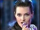 Anna Oxa - Donna con te Gran premio 19901