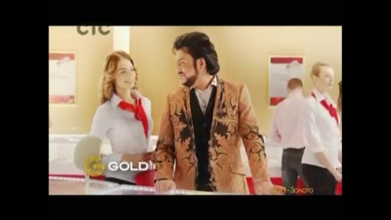 Рекламный блок (СТС-Петербург, 24.02.2014) Gold, Стома, Шубамания, Citibank, Valtera