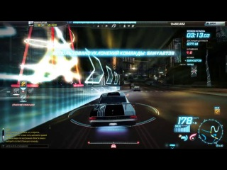 NFS World Pursuit