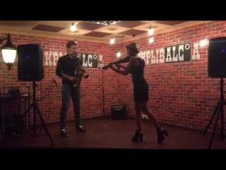 Скрипка и саксофон в Воронеже