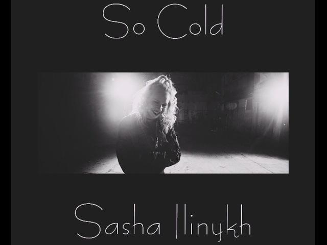 So cold choreography by Sasha Ilinykh