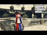 GTA 5 mod Harley Quinn - ГТА 5 моды - установка мода