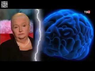 Лекции о мозге и разуме 2 Черниговская Т  В    Что такое Ум, Мудрость, Гениальность, И
