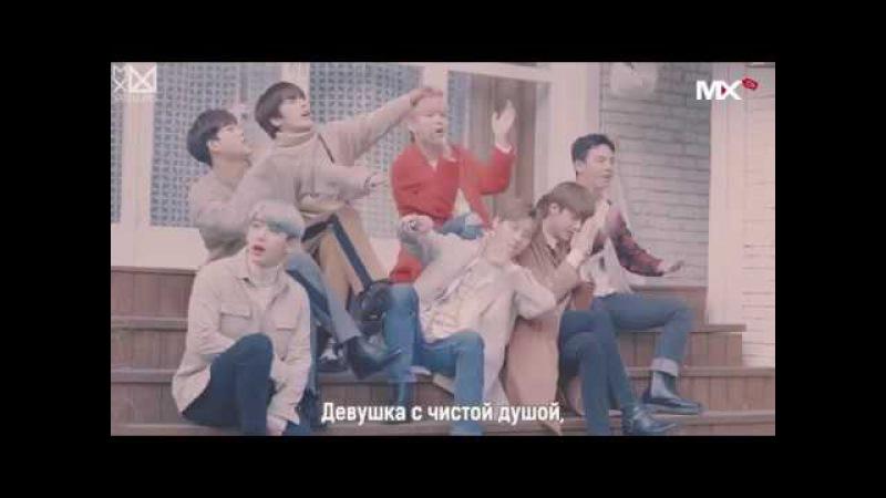 [RUS.SUB][04.12.16] Monsta X - White Love
