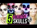 5 ARTEN VON EINFACHEN TOTENKOPF / SKULL MAKE UPS - Halloween Makeup Tutorial SPOOKTOBER