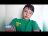 13-летний садист с улыбкой ангела (полный выпуск) Говорить Украна