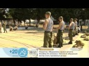 810 Отдельная Бригада Морской Пехоты ! г Севастополь
