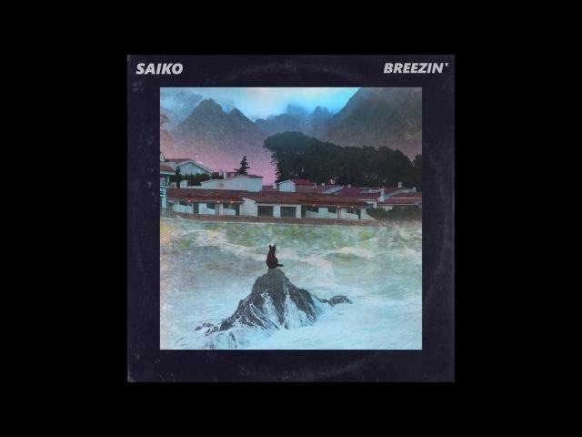 Saiko - wet season (432Hz)