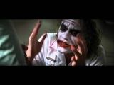 Джокер (фрагмент из фильма