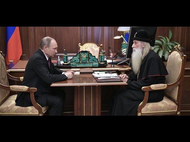Ефимов В.А. Путин-Трамп, Сирийский гамбит