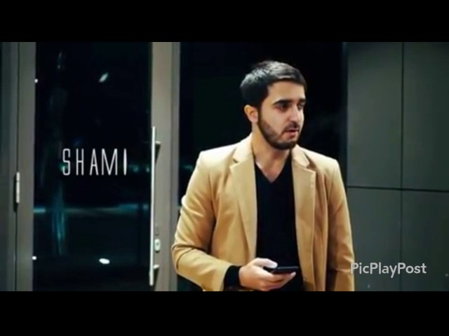 Shami - Вместе, рядом (New 2017)