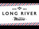 LONG RIVER MOSCOW ЛОНГ РИВЕР МОСКВА СУМКИ ИЗ КОЖИ КУПИТЬ СУМКУ СУМКА МЕЧТЫ