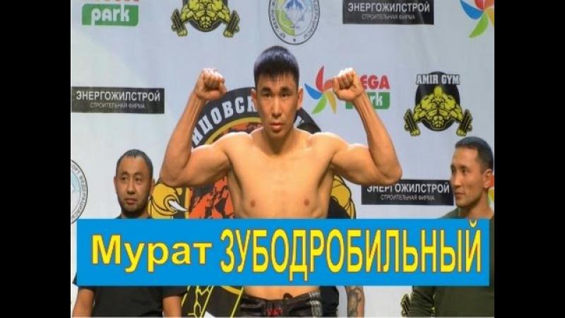 Еркын Дарменов vs Мурат Бахторазов SemiFinal mma knockouts TopMMA