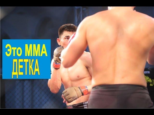 Мурат Бахторазов vs Асхат Акимов mma knockouts TopMMA