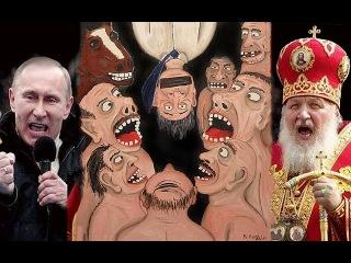 Свидетелей Иеговы пытаются запретить Российские власти