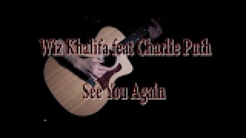 Wiz Khalifa feat Charlie Puth - See You Again (METAL cover by OHP)