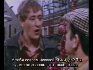 Christmas Tree Рождественская елка (Only Fools and Horses)