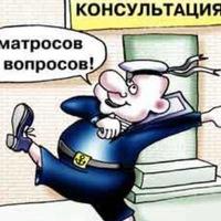 Посадка Моряков