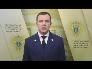 Генеральная прокуратура РФ направила в суд уголовное дело в отношении экс-губернатора Сахалина А. Хорошавина и его сообщников
