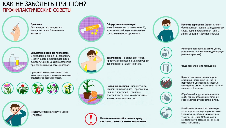 Украине ядовитых как защищаться от неуравновешеных колег нередко