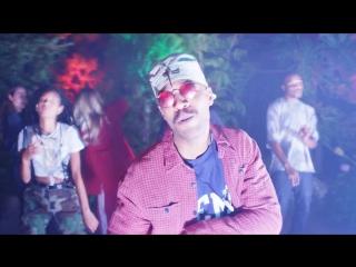 Kid Cudi Feat. Pharrell Williams - Surfin'