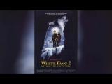 Белый клык 2 Легенда о белом волке (1994) | White Fang 2: Myth of the White Wolf