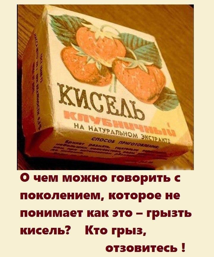 https://pp.vk.me/c604630/v604630251/4efc/6_Ib8JUNfbw.jpg