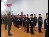 Принятие присяги кадетов СОШ №1