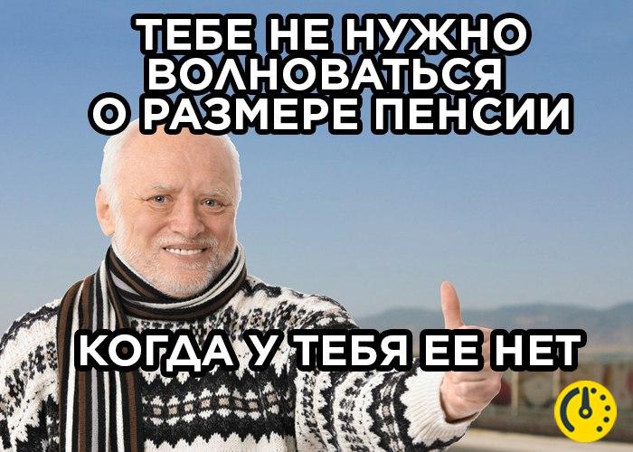 https://pp.userapi.com/c604630/v604630321/3426a/2y3j8RedXG0.jpg