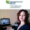 Образовательный центр ГСГУ г. Коломна