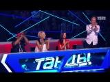 Валерий черновский. Анимейшн. Танцы на ТНТ 2016