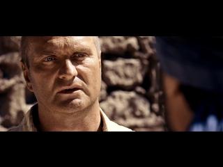 Х-ф Кандагар. Боевик, драма (2009)  «Выжить, чтобы вернуться»