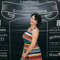 Татьяна Ярова