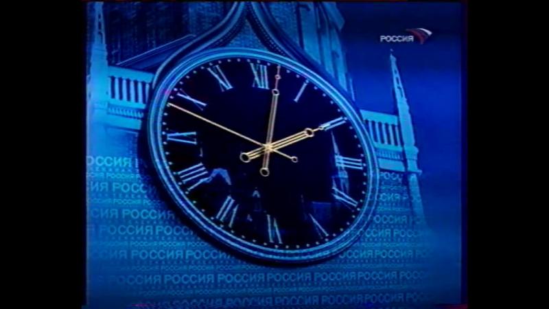 Staroetv.su / Прогноз погоды и конец эфира (Россия, январь 2003)